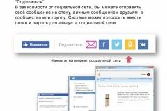 открой-онлайн-магазин-эйвон-17