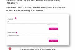 открой-онлайн-магазин-эйвон-7