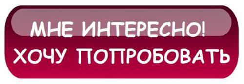 регистрация эйвон