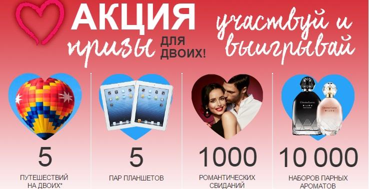 Love avon ru акция mac косметика купить онлайн